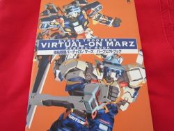 virtual-on-marz-perfect-strategy-guide-book-ps2