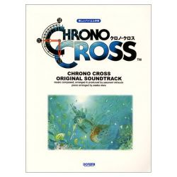 chrono-cross-piano-sheet-music-collection-book