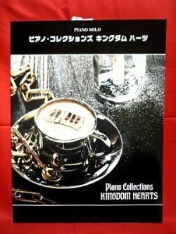 kingdom-hearts-high-rank-piano-sheet-music-book-playstat