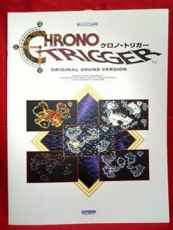 chrono-trigger-piano-sheet-music-collection-book-snes