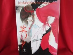 vampire-princess-miyu-film-collection-1-art-book