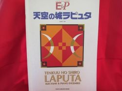 laputa-castle-in-the-sky-electone-piano-sheet-music-book