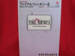 final-fantasy-ii-2-official-strategy-guide-book