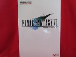 final-fantasy-vii-7-official-complete-guide-book-playstation-ps1