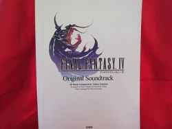 final-fantasy-iv-4-original-soundtrack-piano-sheet-music-collection-bo