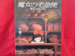 kikis-delivery-service-electone-best-sheet-music-collection-book