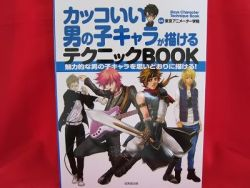 how-to-draw-manga-college-official-bookcool-guys-boys