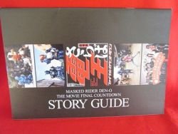 kamen-rider-den-o-the-movie-final-countdown-story-guide-boo