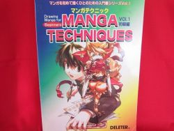 how-to-draw-manga-anime-book-in-english-for-beginner