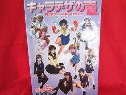 how-to-draw-manga-anime-book-character-of-girl-woman