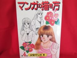 how-to-draw-manga-anime-book-manga-for-girl-woman