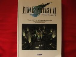 final-fantasy-vii-7-piano-sheet-music-collection-book