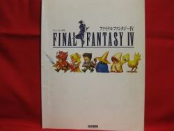 final-fantasy-iv-4-piano-sheet-music-collection-book-snes