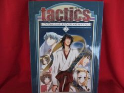 tactics-tv-animation-official-guide-art-book-2