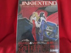 jinki-extend-tv-animation-perfect-guide-book