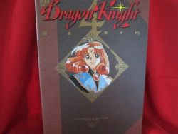 dragon-knight-4-complete-guide-art-book