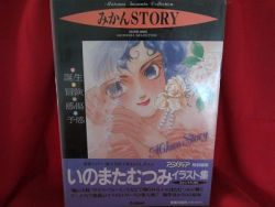 mutsumi-inomata-mikan-story-illustration-art-book
