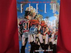 manga-eyeshield-field-of-colors-illustration-art-book