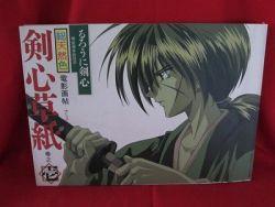 rurouni-kenshin-samurai-x-kenshin-zoushi-1-illustration