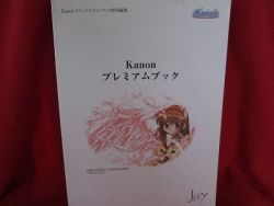 kanon-premium-illustration-art-book
