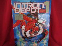 shirow-masamune-intron-depot-1-illustration-art-book