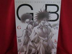 get-backers-illustration-art-book-yuya-aoki-rando-ayamine