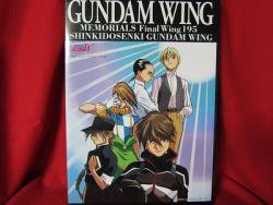 gundam-w-wing-memorials-final-wing-195-illustration-art-book