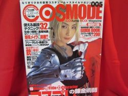 cosmode-005-042004-japanese-costume-cosplay-magazine