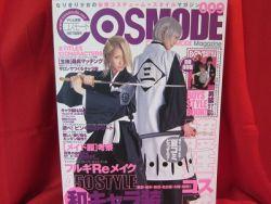 cosmode-009-082005-japanese-costume-cosplay-magazine