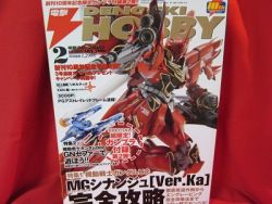 dengeki-hobby-magazine-022009-japanese-model-kit-figure-magaz