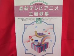 japanese-anime-theme-songs-piano-sheet-music-collection-book-1993-as0