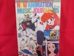 anime-op-ed-song-music-journal-1985-spring-sheet-music-boo