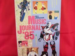 anime-op-ed-song-music-journal-1985-autumn-sheet-music-boo