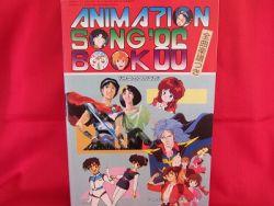 anime-op-ed-song-music-journal-1986-sheet-music-book