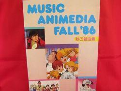 anime-op-ed-song-music-animedia-fall-1986-autumn-sheet-mus