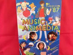 anime-op-ed-song-music-animedia-1987-spring-sheet-music-bo