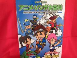 anime-song-1986-2004-piano-sheet-music-encyclopedia-book