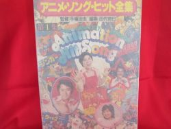 anime-song-1979-best-hits-piano-sheet-music-collection-boo