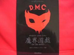 anime-detroit-metal-city-dmc-band-sheet-music-book