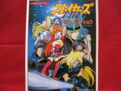 slayers-try-next-n-ex-piano-sheet-music-collection-book