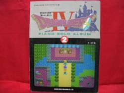 square-enix-dragon-warrior-quest-iv-4-piano-sheet-music-collection-b