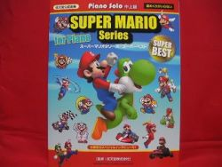 nintendo-super-mario-series-high-rank-best-piano-sheet-mus