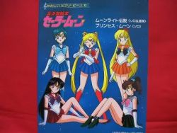 sailor-moon-op-ed-song-piano-sheet-music-book