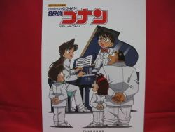 detective-conan-18-piano-sheet-music-collection-book