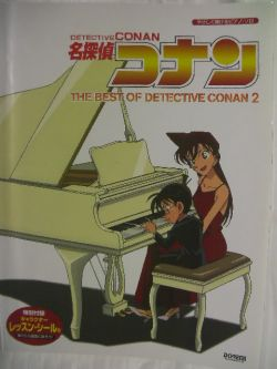 detective-conan-15-piano-sheet-music-collection-book-wsticker