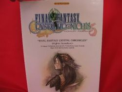 final-fantasy-crystal-chronicles-piano-sheet-music-collection-book