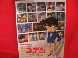 detective-conan-31-history-song-album-piano-sheet-music-collection-b