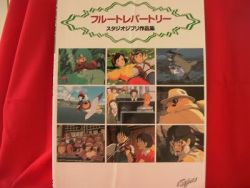 studio-ghibli-23-flute-sheet-music-collection-book-sg012