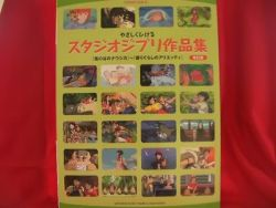 studio-ghibli-47-piano-sheet-music-collection-book-sg011