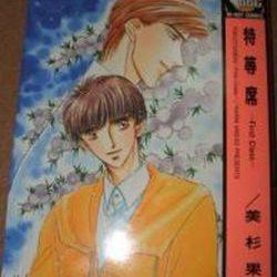 Kuroko/'s Basketball Doujinshi Nigenaiyoo YAOI Manga Anthology Shin Chan